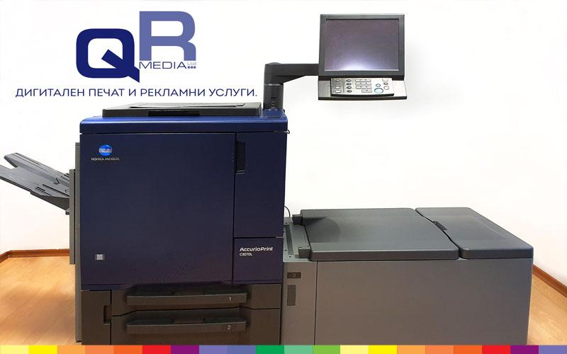 QR Media Дигитален печат и рекламни услуги