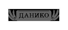 Данико | QR Media