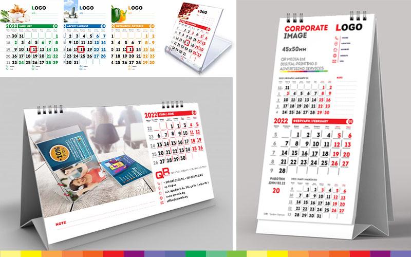 Настолни календари | QR Media Ltd