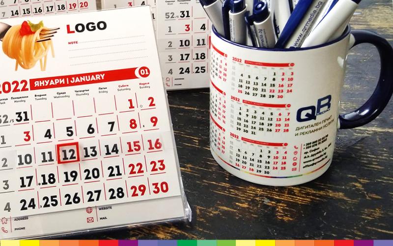 Нестандартни календари | QR Media Ltd