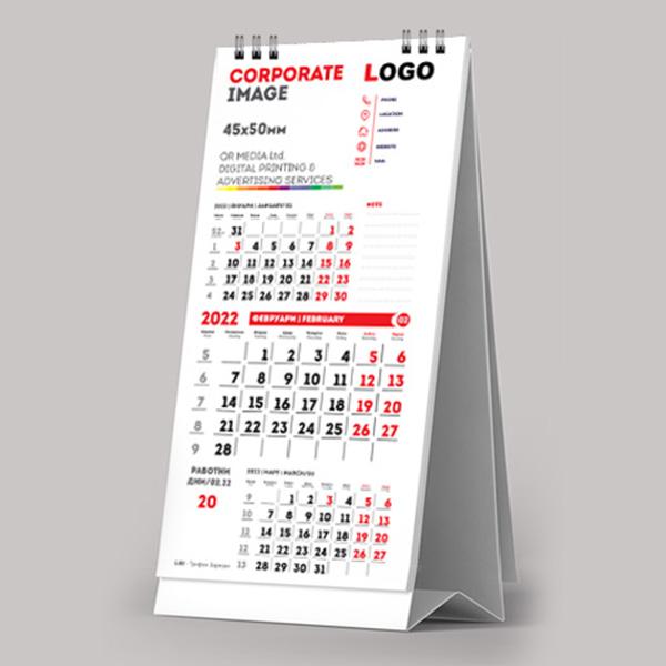 Настолни календари   QR Media Ltd