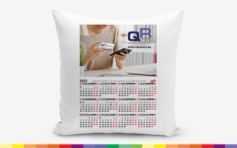 Календари сувенири | QR Media Ltd