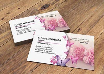 Визитни картички | Дигитален печат | QR Media Ltd